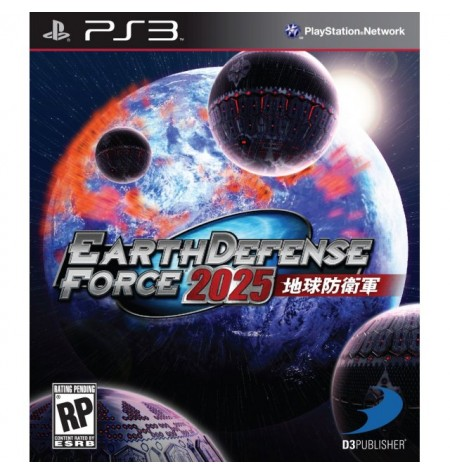 Earth Defense Force 2025 - PS3
